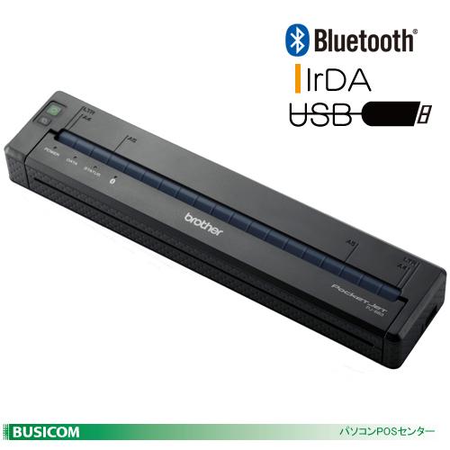 【販売終了しました】BrotherブラザーPJ-663 超小型モバイルプリンタ PocketJetシリーズ A4サイズ対応 Bluetooth/IrDA/USB