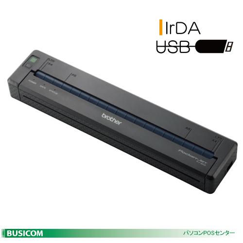 【販売終了いたしました】brother/ブラザーPJ-623モバイルプリンタ PocketJetシリーズ A4サイズ対応