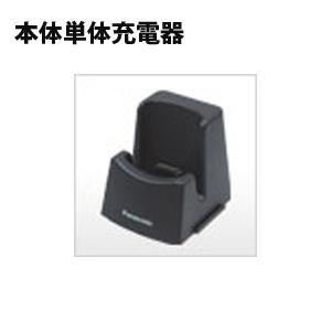 JT-H320HT用 本体単体充電器 ※ACアダプター付属 .