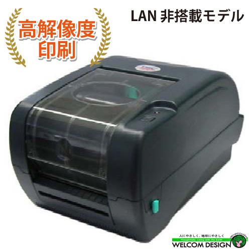 TSPバーコードラベルプリンタ TTP-345(熱転写/300dpi/4インチ)