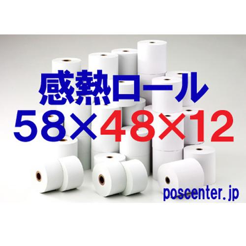 ST5848126-100K (100巻)
