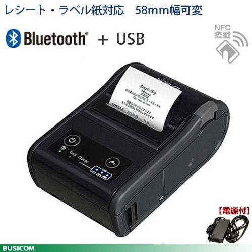 【エプソン正規代理店】58mm幅感熱モバイルプリンタ(Bluetooth+USB/iOS/Android対応)電源付TMP602B853 STORES(ストアーズ 旧:Coiney)、Airレジ等の対応機EPSON