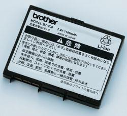 【ブラザー正規代理店】モバイルプリンター用(MW-260/270)充電池 BT-200