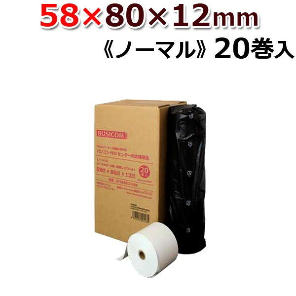 ST588012-20K
