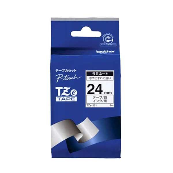 ブラザーTZe-251 ピータッチ用テープカートリッジ ラミネートテープ (白地/黒字) 24mm