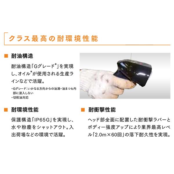 DENSO 金属ダイレクトパーツマーキング対応モデル GT20QD-SMU (USB/ACアダプタ・置台 S-GT20付属) DENSO WAVE