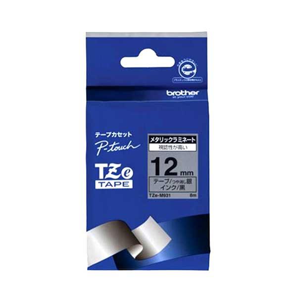 ブラザーTZe-M931 ピータッチ用テープカートリッジ メタリックラミネートテープ つや消し(銀地/黒字) 12mm