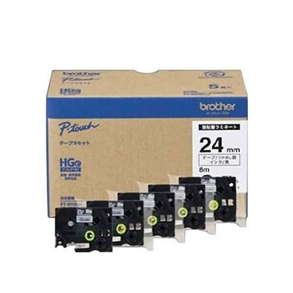 ブラザーHGe-S251V 強粘着ラミネートテープ(白地/黒字)24mm 5本パック
