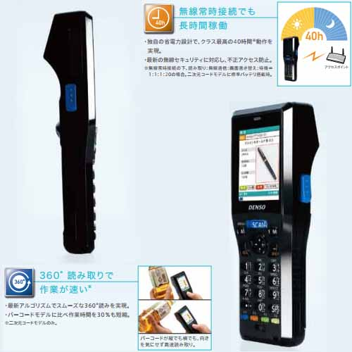 DENSO BHT-1306QB 2次元・Bluetooth・小型・軽量ハンディターミナルBHT-1300Qシリーズ