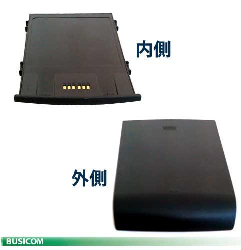 【販売終了】unitech/ユニテック/1400-900012G PA520(500)用予備バッテリ
