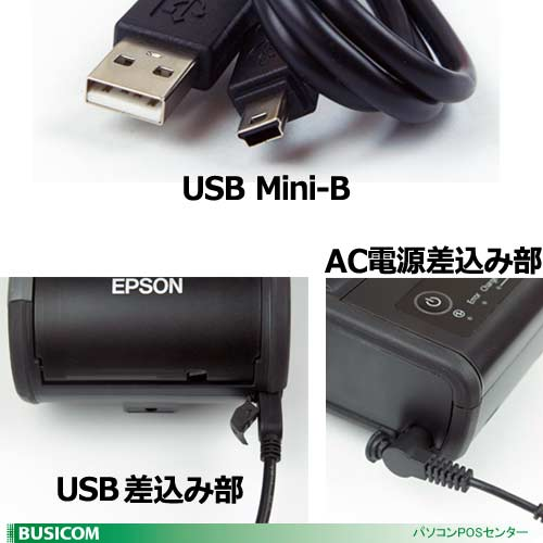 TM-P60�シリーズ用電源アダプターセットPS-11 EPSON