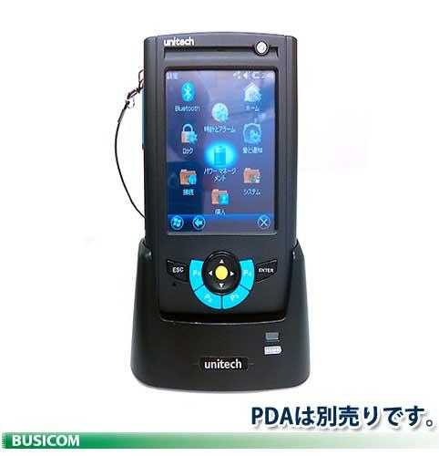 unitech/ユニテック/5000-605477G MCA用USBクレードル(PA520・PA700)