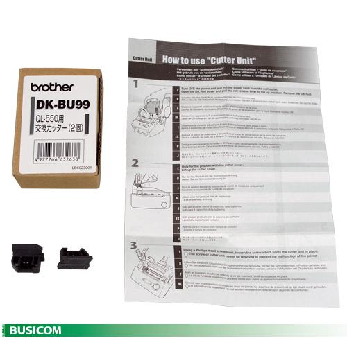 ブラザーDK-BU99 QL-650TD専用交換カッター(2個入)