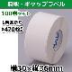 新盛(HALLO)30T36SG ハローラベルTokiPri用 無地 横30×縦36mm(470枚)100巻セット