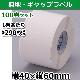 ハローラベル 40T60SG TokiPri用 無地 横40×縦60mm(290枚)100巻セット 新盛(HALLO)