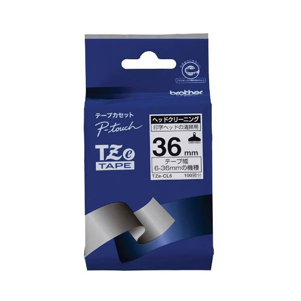 ブラザーTZe-CL6 ピータッチ用ヘッドクリーニングテープ(幅36mm)