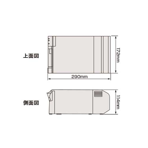 EPSON/TM702DT101後継機 スマートレシートプリンタ  TM702DT703 (80mm幅・ホワイト)