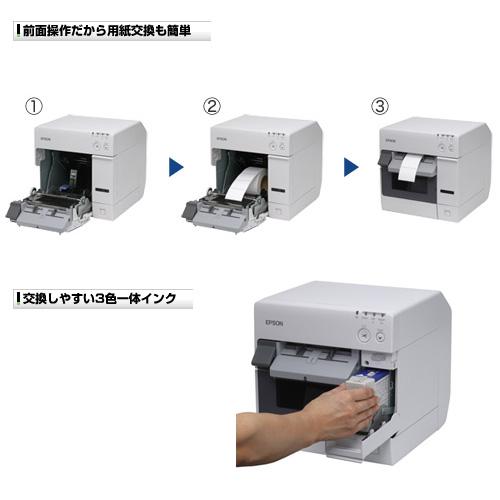 【販売終了】EPSON TM-C3400 業務用インクジェットプリンタ 【USB】