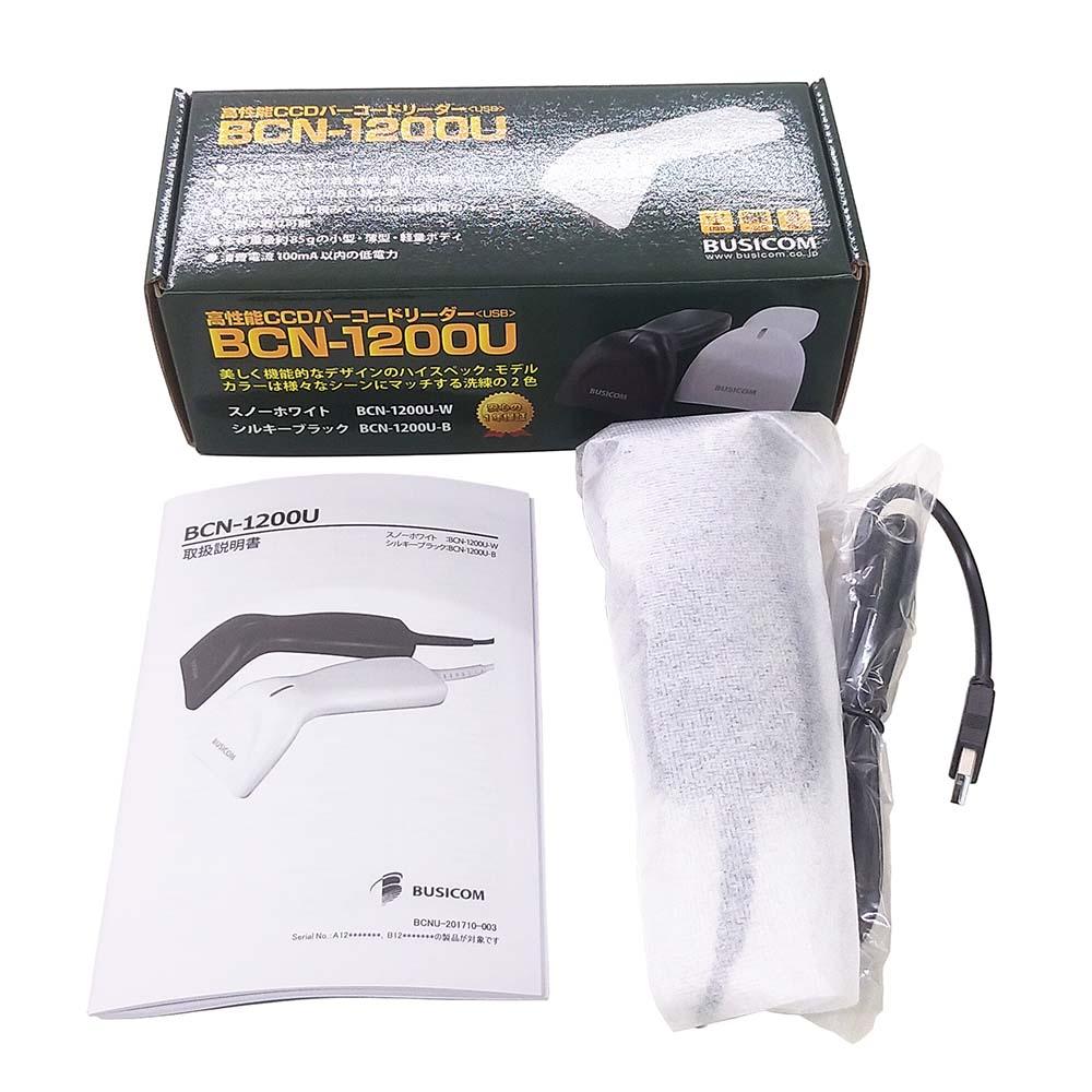 高性能CCDバーコードリーダーBCN-1200U(USB・ブラック)1年保証/日本語マニュアル付き BUSICOM