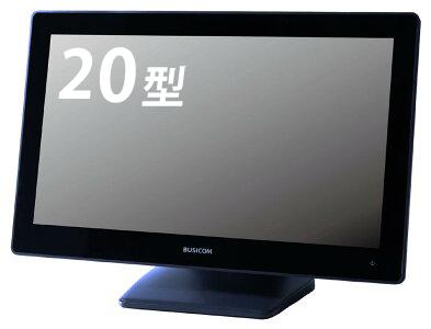 Corei5 Win10搭載20インチタッチパネルPC Seav-20ap ブラック 静電容量式 SSD128GB メモリ4GB