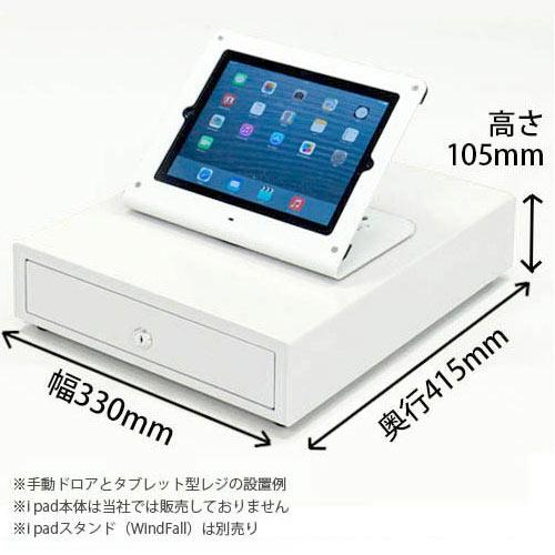 BC-415HP-W(6C) 手動式キャッシュドロア[小型]3B/6C(白)iPad/AndroidタブレットのPOSレジにも! ビジコム