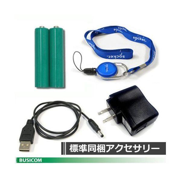 【販売終了】Bluetooth対応 二次元バーコードスキャナ CX3308-1528 Apple認定 7Qi(CHS7Qi)グレーSocket Mobile