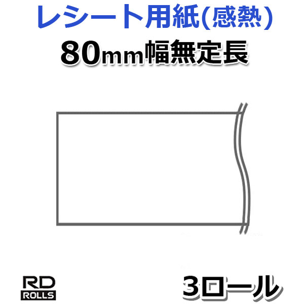 RD-M13J5