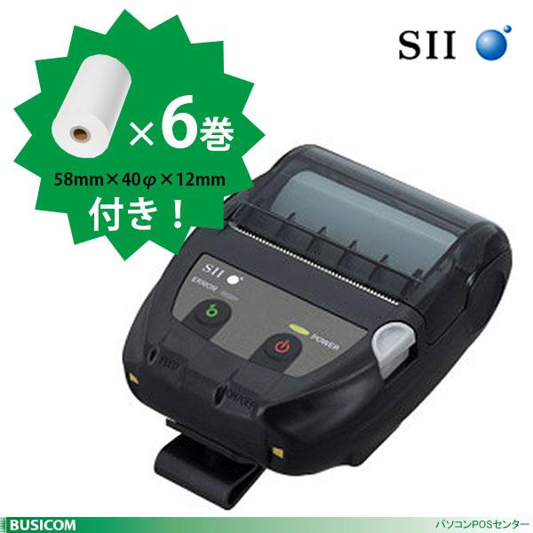 《SII正規代理店》レジロール6巻付き!セイコーインスツル MP-B20 超小型軽量 紙幅58mm 感熱モバイルプリンター(USB・Bluetooth搭載) STORES(ストアーズ 旧:Coiney)対応