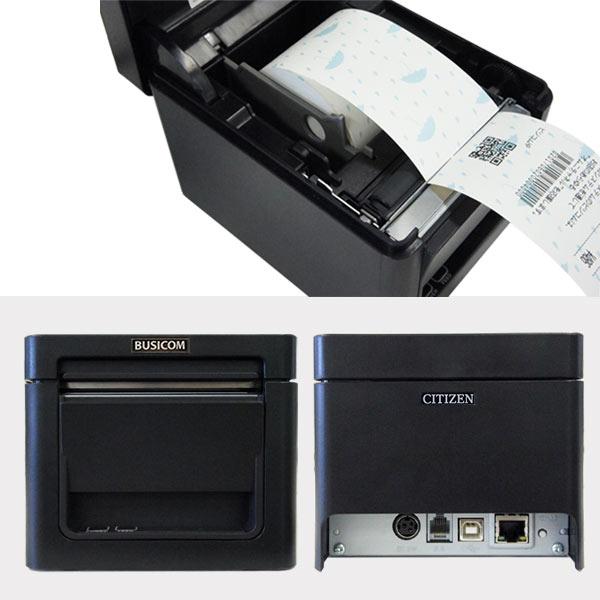 80/58mm幅兼用 CT-S253ETJWH-BC1 小型サーマルプリンタ白(有線LAN・USB)電源同梱 ビジコム×シチズン・システムズ