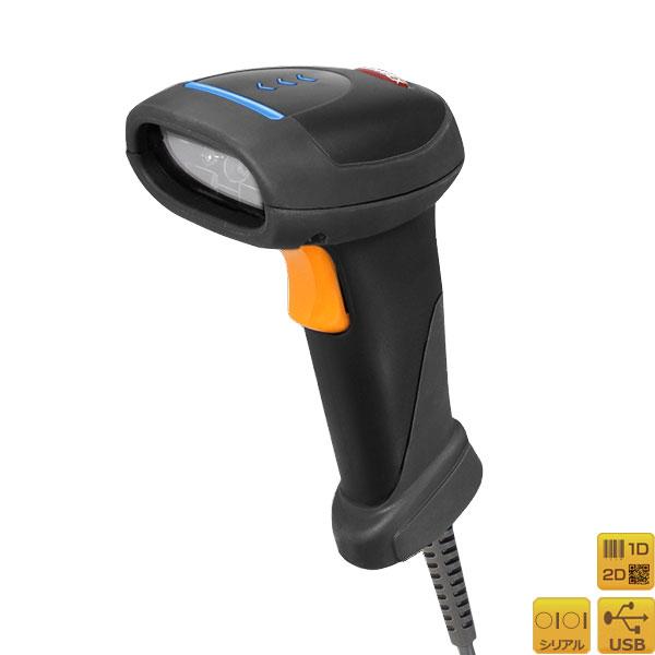 ハンドヘルド二次元スキャナ Z-3392PUB USB接続 Z-3392plus黒 AIMEX