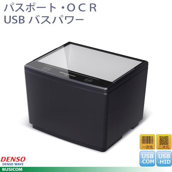 DENSO FC1-QOPU 画像取込対応パスポートスキャナ(USB-HID・USB-COM)