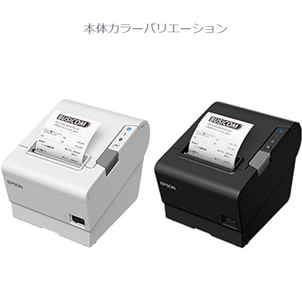 EPSON 電源ボックス OT-BX886 EPSON/TM886用 ※プリンタは別売