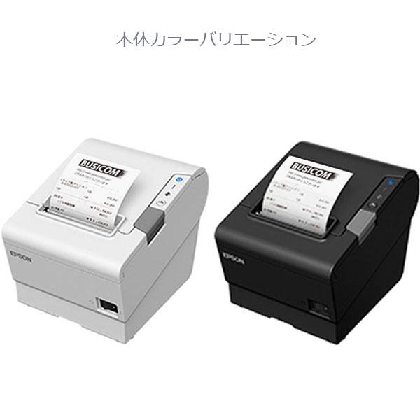 【エプソン正規代理店】TM886S001W サーマルレシートプリンタ ホワイト 58・80mm幅対応(シリアル/USB/有線LAN)EPSON
