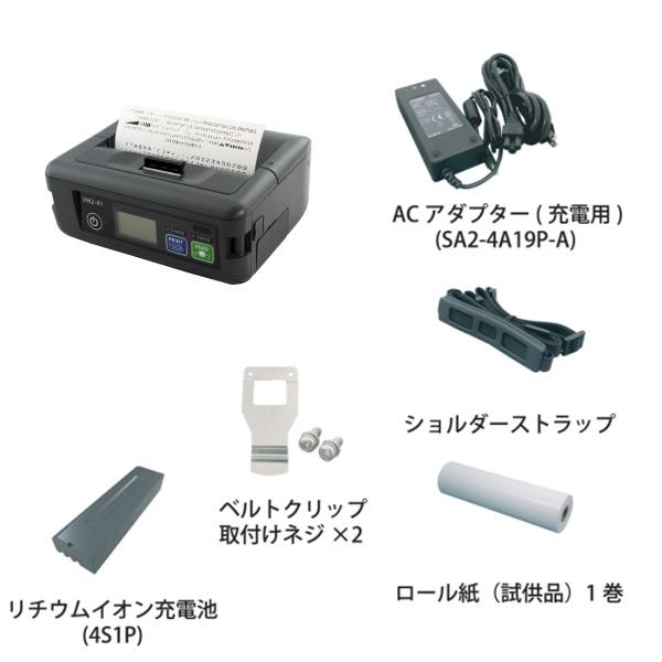 4インチ対応 モバイルプリンター SM2-41W (USB・シリアル・MFi/SPP・Bluetooth) 三栄電機