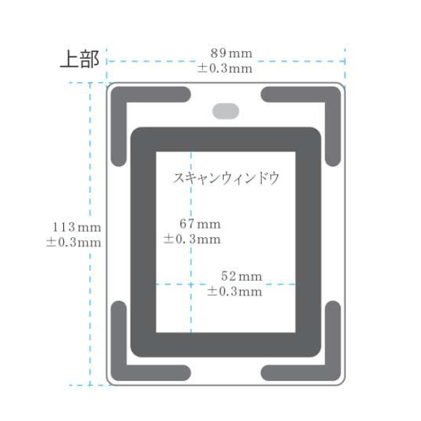 卓上バーコードリーダー BC-NL3000U-B (USB・黒) 3年保証 2次元コード・QRコード対応・eチケット・QRチケット・キャッシュレス決済などに BUSICOM