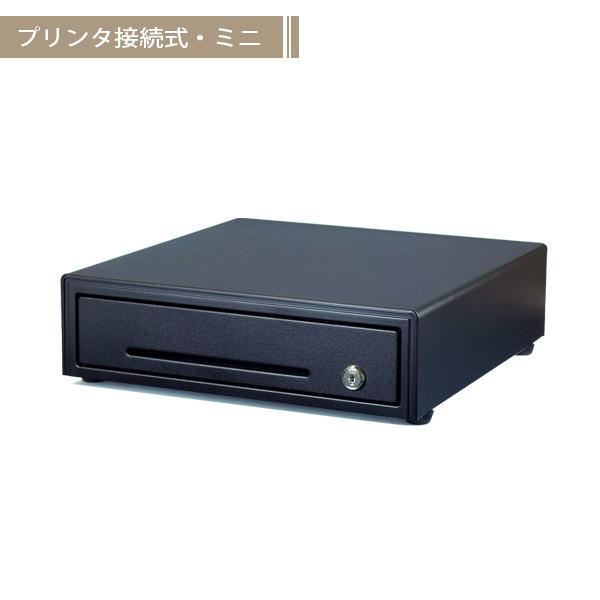 BC-DW330M-B モジュラーキャッシュドロア[ミニ]3B/6C 黒(日本製) ビジコム