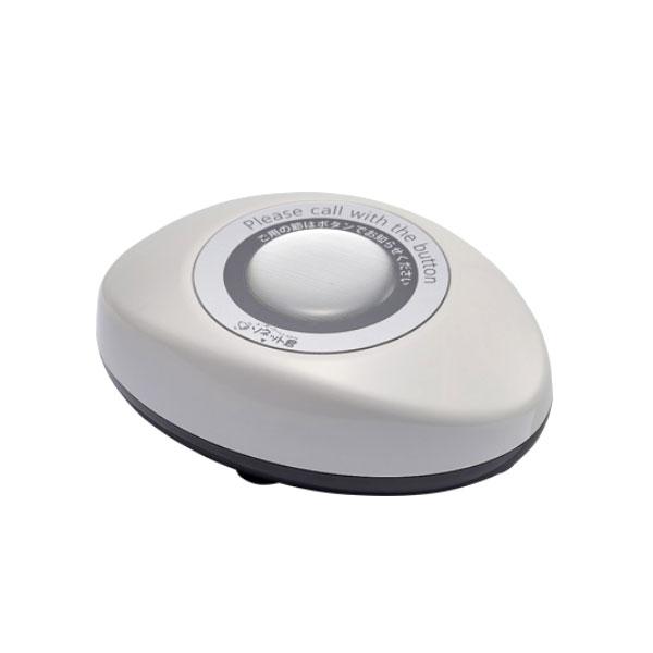 スリム型卓上送信機「ソネット君」ライトグレー STR-SG オーダーコールシステム