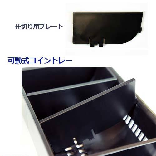 BC-DW330HP-W 手動式キャッシュドロア[ミニ]3B/6C 白 (日本製) ビジコム