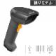 低価格 2次元・QRコードスキャナー MS852-VUCB00-SG MS852Plus (USB・標準モデル) unitech