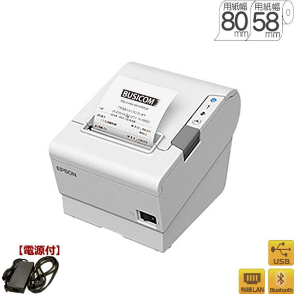 期間限定値下げ TM886B502W サーマルレシートプリンタ 58・80mm幅対応(Bluetooth/USB/有線LAN)