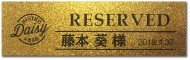 【ブラザー正規代理店】TZe-PR851 ピータッチ用 テープカートリッジ おしゃれテープ プレミアムタイプ (幅24mm・プレミアムゴールド・黒文字)