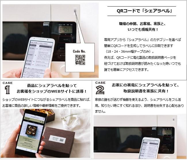 ラミネートテープ1巻サービス!ブラザー ラベルライター P-TOUCH CUBE PT-P910BT