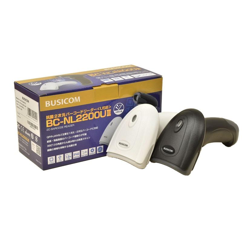 抗菌仕様2次元コードリーダー BC-NL2200U2-W(USB・ホワイト)液晶読取対応 1年保証 日本語マニュアルあり BUSICOM