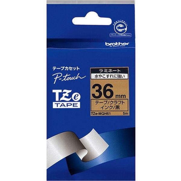 【ブラザー正規代理店】TZe-MQH61 ピータッチ用 テープカートリッジ おしゃれテープ (幅36mm・つや消しクラフト・黒文字)