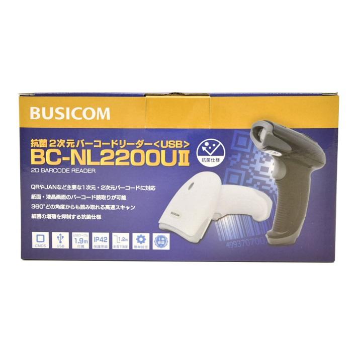 抗菌仕様2次元コードリーダー BC-NL2200U2-B(USB・ブラック)液晶読取対応 1年保証 日本語マニュアルあり BUSICOM