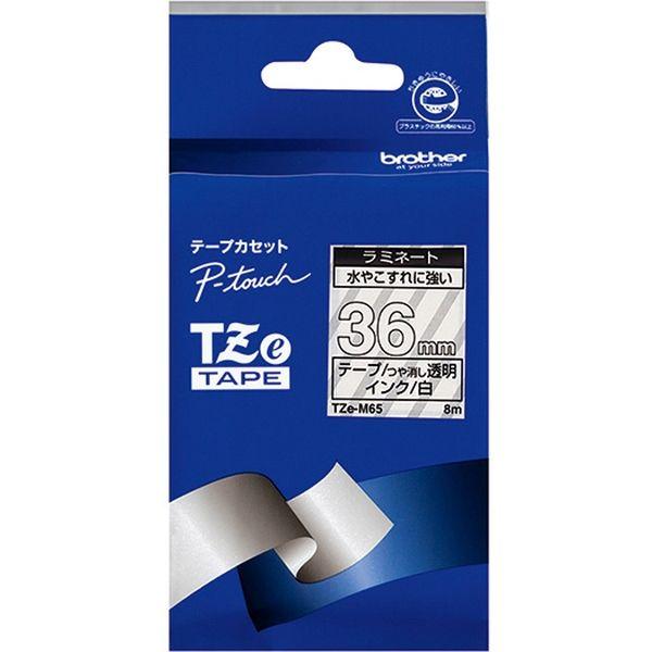 【ブラザー正規代理店】TZe-M65 ピータッチ用 テープカートリッジ おしゃれテープ (幅36mm・つや消し透明・白文字)