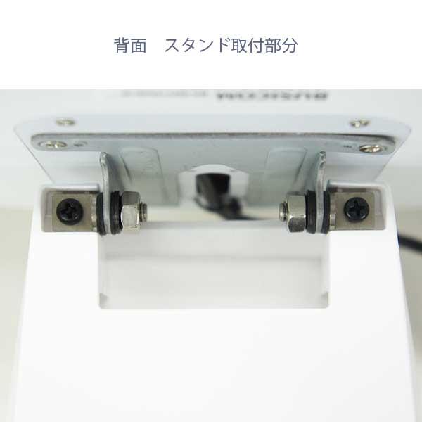 ビジコム 10インチTFT タッチパネルモニターBC-SD10TII-W グレア USB接続VESA規格対応 ホワイト(スタンド別売)