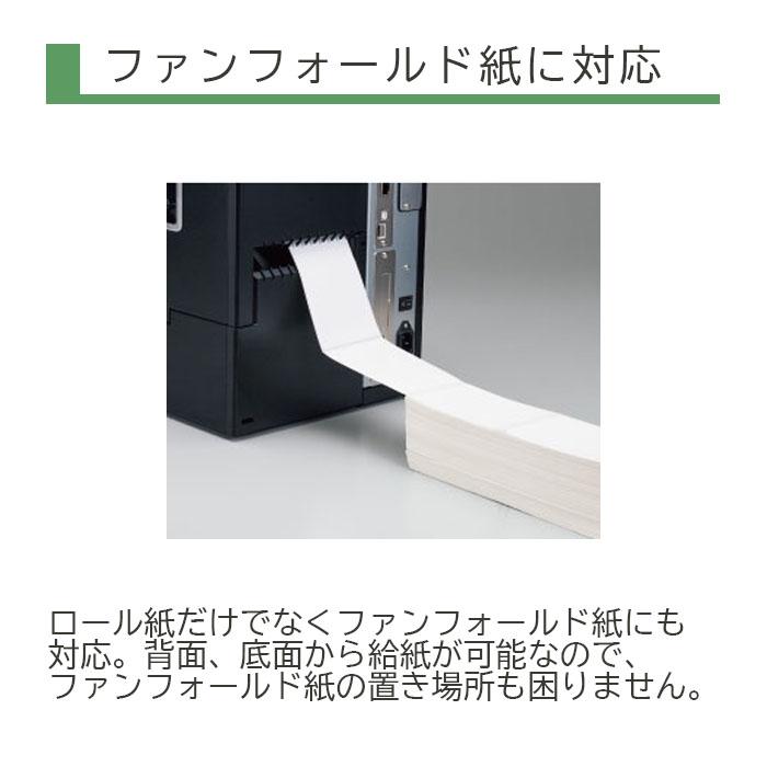 ブラザー 熱転写・感熱兼用 インダストリアルラベルプリンター TJ-4420TN 高速・スタンダードモデル (4インチ幅/USB・シリアル・有線LAN/203dpi)