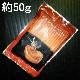 【2】【単価5380円/kg】【単位1kg】ハンガリー産 フォアグラ オア エスカロップ 約50g