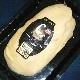 【2】【単価5330円/kg】【単位2kg】フランス・ペリゴール産 フォアグラ カナール 特選品 IGP サンローラン(デルモン) 冷凍